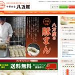 中華食堂-八万屋
