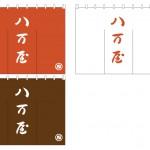のれん色別案3